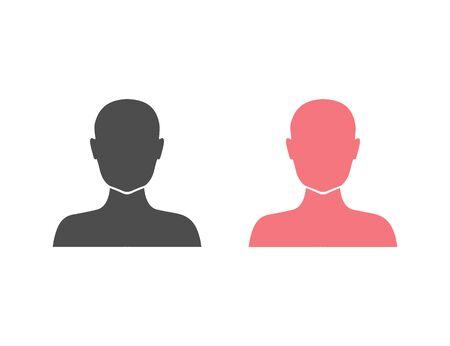 Avatar Flat Style Vector Icon Set. User Sign Icon. Human Avatar Black Icon Vector Illustration