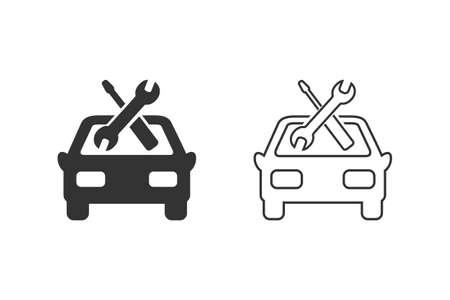 Line icon set car service illustration Illusztráció