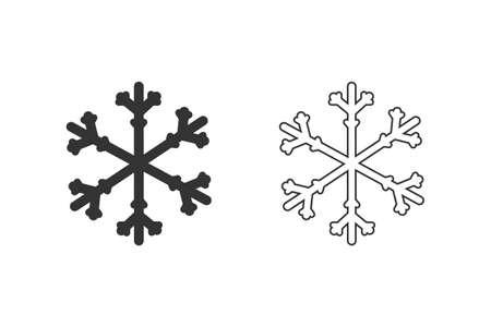 Snowflake line icon set. snow icon isolated on white background. Symbol of winter, frozen. Illusztráció