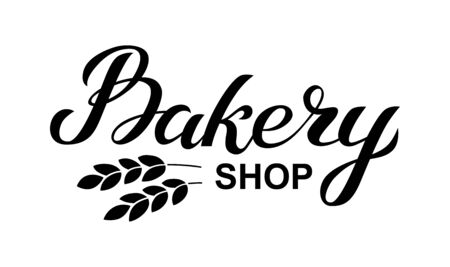Bakery shop logo card. Typography hand drawn vector illustration, poster with ears of wheat. Banner template.