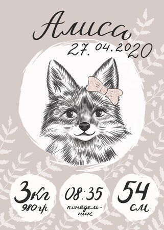 Metric baby girl poster with little fox with bow sketch, hand drawn Russian text, English translation - Alissa, monday, 54cm, 3980 gram. Newborn information. Greeting poster card with lettering.