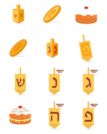 jewish group: a set of hanukkah related elements on a white background Illustration