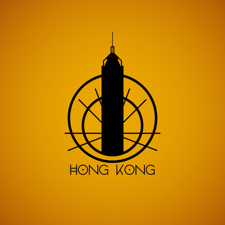 plaza: a golden background with the silhouette of the central plaza in hong kong