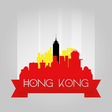 plaza: an isolated cityscape of hong kong with the central plaza building Illustration