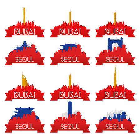 seoul: un ensemble de paysages urbains avec des lieux c�l�bres de S�oul et Duba�