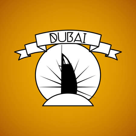 al: an isolated label with the silhouette of the burj al arab Illustration