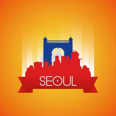 seoul: un paysage isol� avec la grille ind�pendance � S�oul