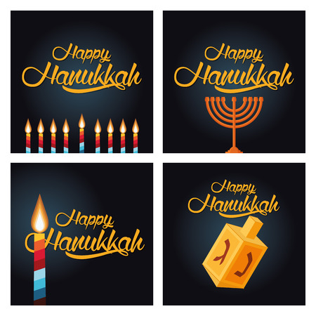 Set of colored backgrounds with text and traditional elements for hanukkah celebrations Illustration