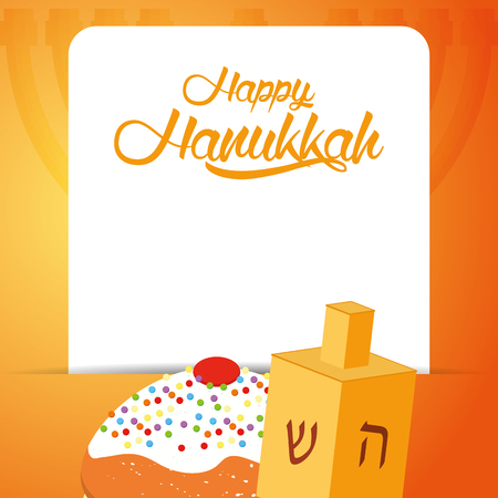 Colored background with text and traditional elements for hanukkah celebrations Illustration