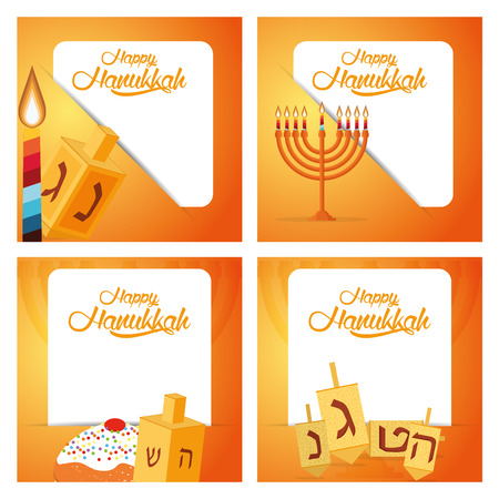 chanuka: Set of colored backgrounds with text and traditional elements for hanukkah celebrations Illustration