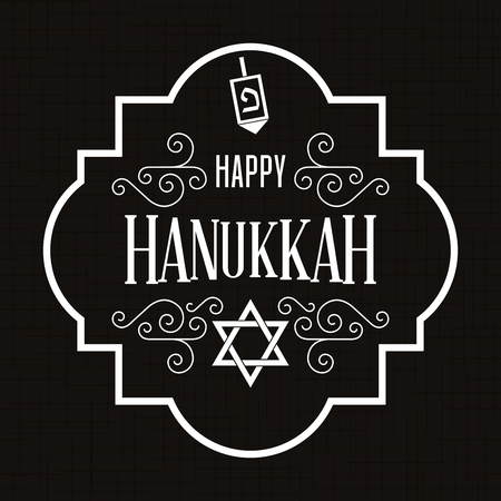 judaic: Black background with a label with text for hanukkah celebrations