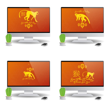 screensavers: Set of computer screens with chinese new year screensavers