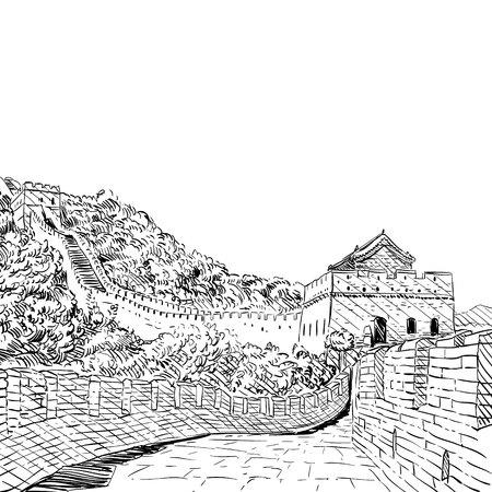 중국 스케치의 만리 장성 일러스트