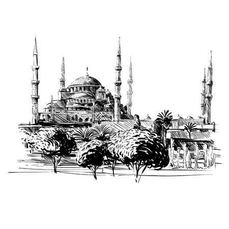 outdoor advertising construction: Mosque . Unusual perspective.  illustration Illustration