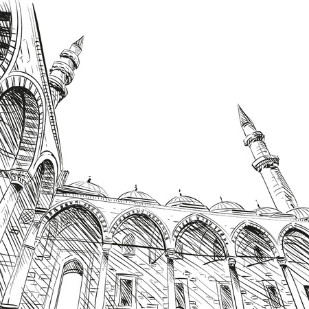 old city: Mosque . Unusual perspective. illustration