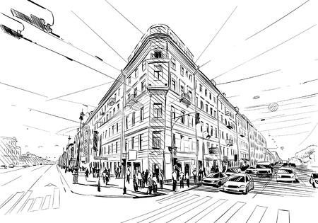 petersburg: Russia. Saint Petersburg. Unusual perspective  sketch. City illustration Illustration