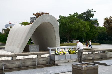 hiroshima: Hiroshima peace memorial cenotaph