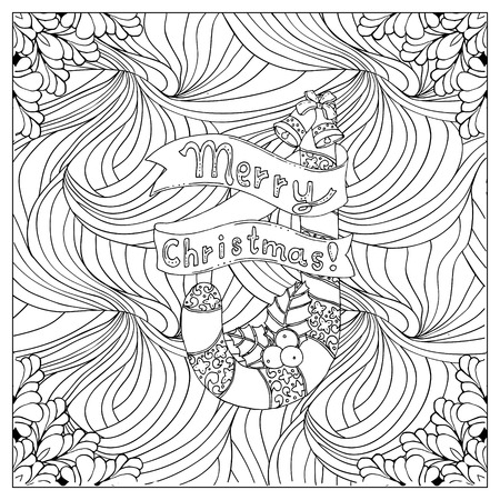 coloring book page: Black vector mono color illustration.Adult Coloring book page design, for adults or kids. Vector template.Ornamental border and frame Illustration