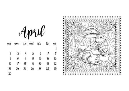 desk calendar: Desk calendar horizontal template 2017 for month April. Week starts Sunday
