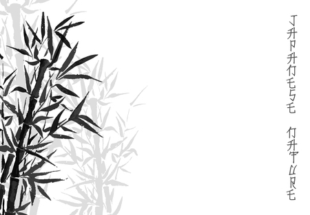 Black inked bamboo tree japanese plant or tree. Traditional sumi painting vector illustration for wallpaper or healthy terapy cosmetic products design