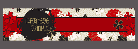 Japanese Banner Template. Asian Culture Squama and Sakura Blossom Pattern. Vector Horizontal Banner, Website Header Design With Inked Sumi Circle. Use for Japan Restaurant Menu, Wedding Card and other