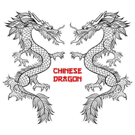 Dos dragones chinos dibujados a mano ilustración vectorial. Boceto de pluma de tinta de criatura mítica. Clipart en blanco y negro. Dibujo a mano alzada de la serpiente. Elemento de diseño mítico monocromo aislado. Cartel de año nuevo chino