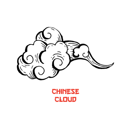 Clouds hand drawn vector illustration. Overcloud ink pen sketch. Smoke black and white abstract clipart. Chinese art drawing with lettering. Wind blowing. Isolated postcard monochrome design element Çizim
