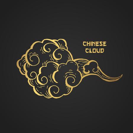 Illustrazione disegnata a mano di vettore delle nuvole cinesi dorate. Contorno di overcloud. Fumo nero e oro clipart astratta. Disegno di arte cinese con incisione. Vento che soffia. Elemento di design cartolina isolato