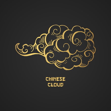 Golden Chinese Clouds hand drawn vector illustration. Overcloud Outline. Smoke black and gold abstract clipart. Chinese art drawing with engraving. Wind blowing. Isolated postcard design element Stok Fotoğraf - 121940543