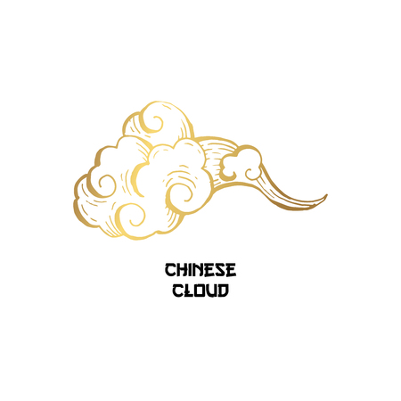 Golden Chinese Clouds hand drawn vector illustration. Overcloud Outline. Smoke white and gold abstract clipart. Chinese art drawing with engraving. Wind blowing. Isolated postcard design element