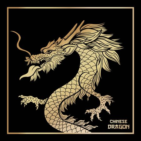 Asian golden dragon vector postcard template. Traditional Chinese festival creature on black background in frame. Oriental mythological serpent hand drawn illustration. New Year greeting card design