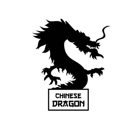 Chinese dragon black silhouette vector illustration. Traditional Chinese mythological creature. Legendary serpent monochrome sketch with stylized lettering in frame. Oriental New Year poster, postcard