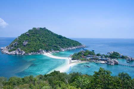 nangyuan: Nangyuan Island