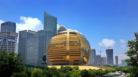 conference center: Hangzhou International Conference Center