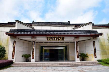 kiln: Southern Song Guan Kiln Museum