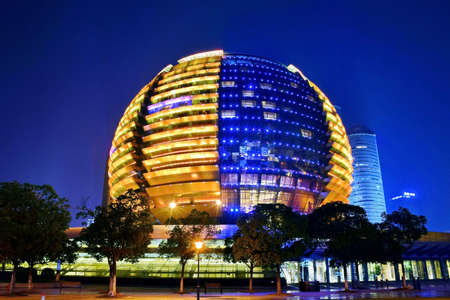 intercontinental: Hangzhou International Conference Center