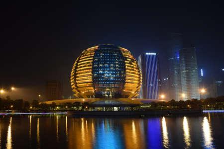 intercontinental: InterContinental Hangzhou Night