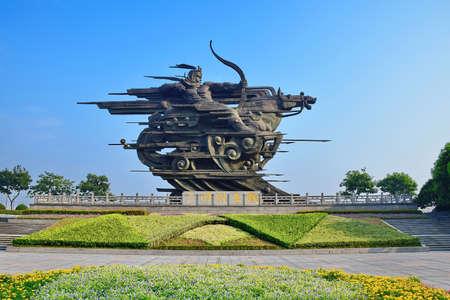 wang: Qian Wang Chao dispar� estatua