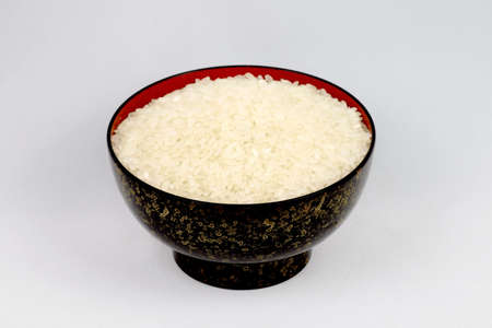 reading materials: Rice