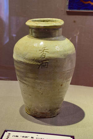 an era: Zheng He era incense bottles