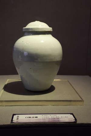era: Zheng He era glaze Jar