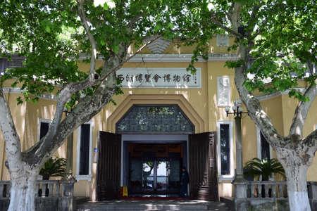 expo: Hangzhou West Lake Expo Museum