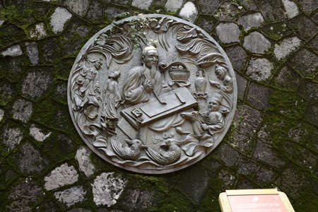 academy: Stone carving in Hangzhou Wansong Academy