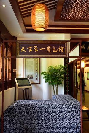 academy: Interior of Hangzhou Wansong Academy
