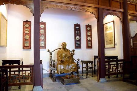 humanities: Huiyin Gaoli Temple Hangzhou