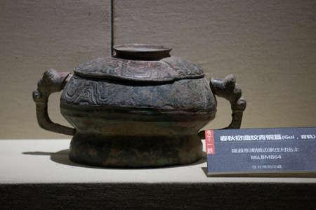 stolen: Spring stolen bronze curved lines Gui