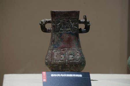 pot belly: Phoenix grain flat bronze pot belly