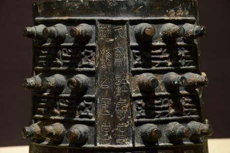 bell bronze bell: Spring Qingong Qing bronze bell Local Zhongding Editorial