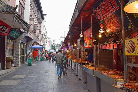 bu: Hu BU street
