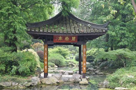 bi: BI Ying Hangzhou Botanical Garden Pavilion